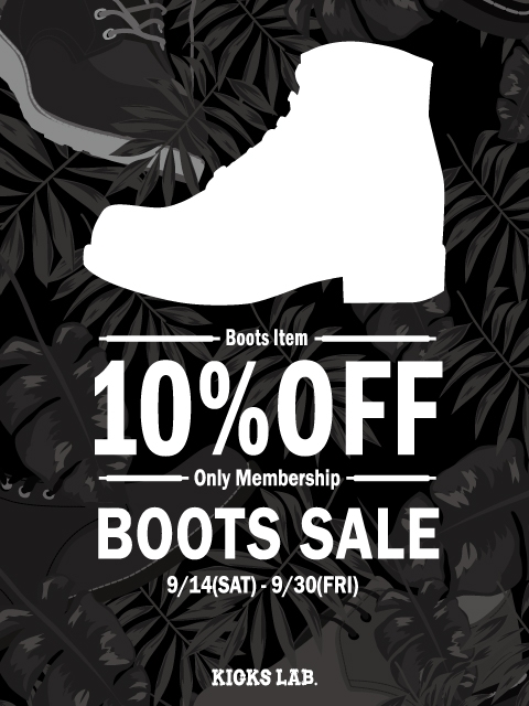 kl_boot_sale.jpg