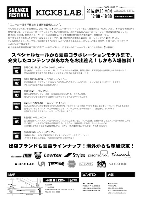 blog用kickslab vol.7 ura.jpeg