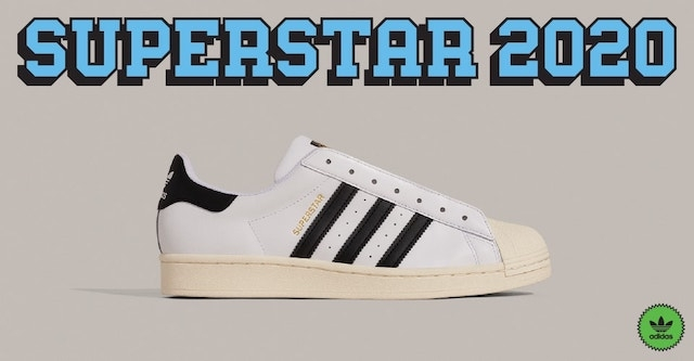 kicks_960-500_SUPERSTAR.jpg